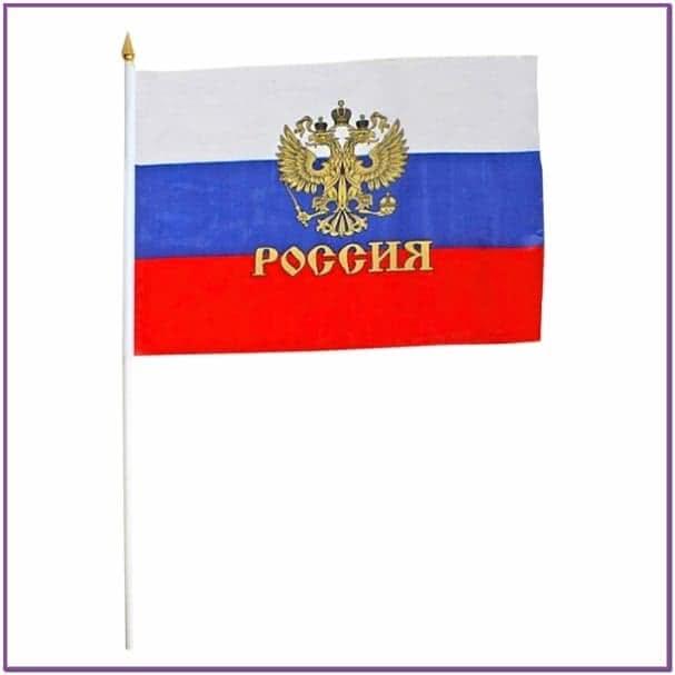 12 флагов России