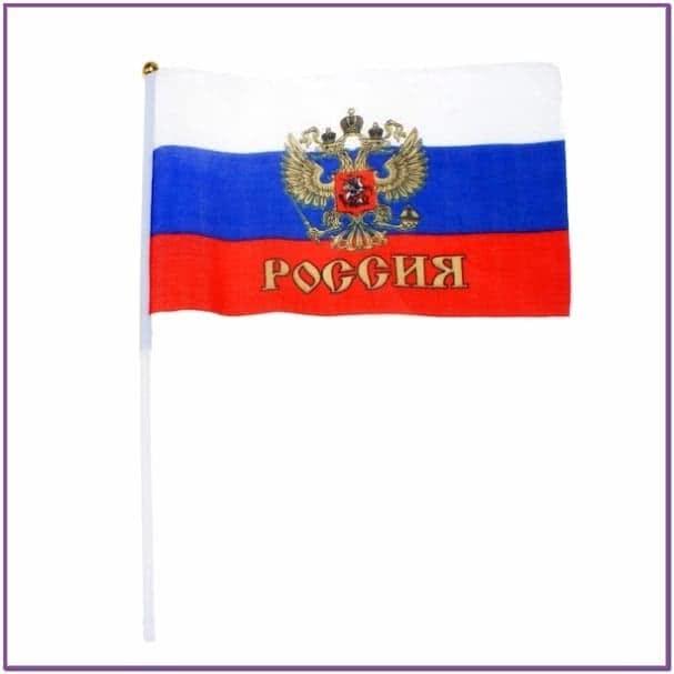 12 Российских флагов