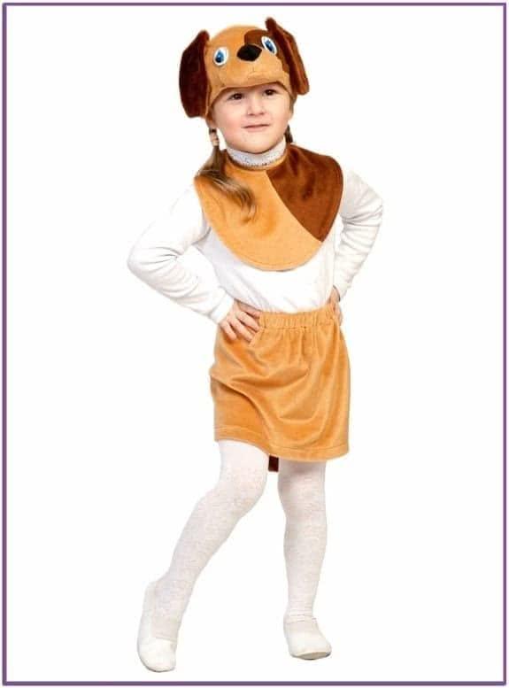 Детский костюм Девочки Собачки