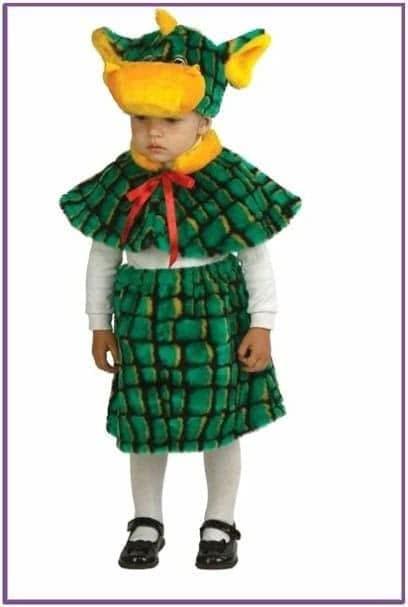 Детский костюм доброй дракошки