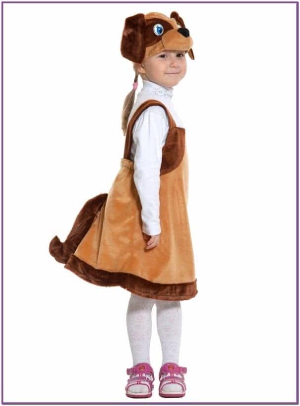 Детский костюм Доброй Собачки