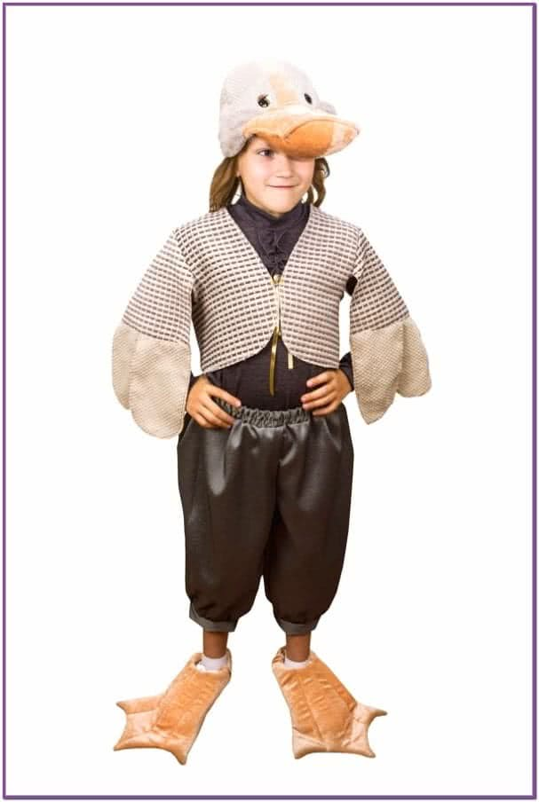 Детский костюм Гадкого Утенка