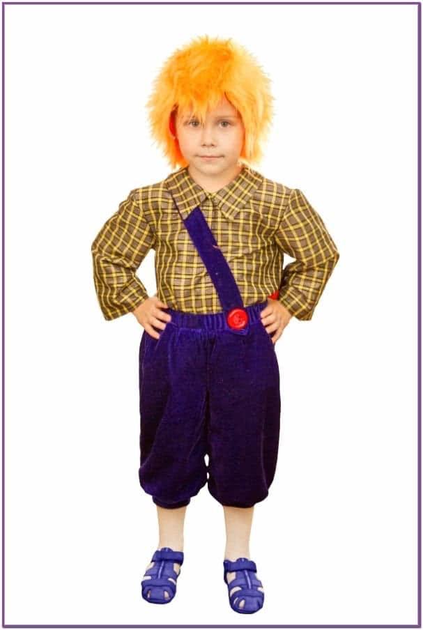 Детский костюм Карлсон