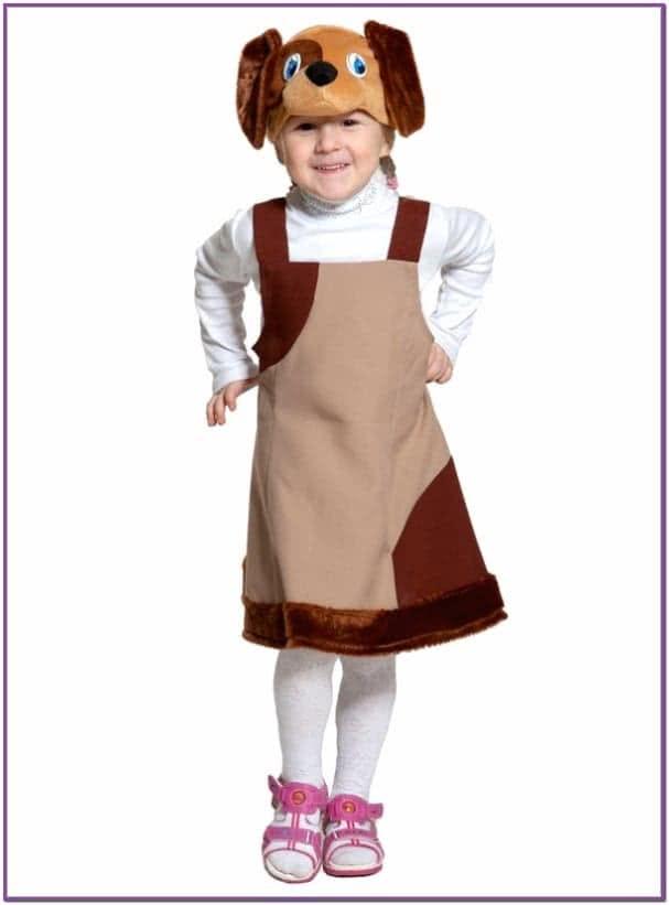 Детский костюм Коричневой Собачки