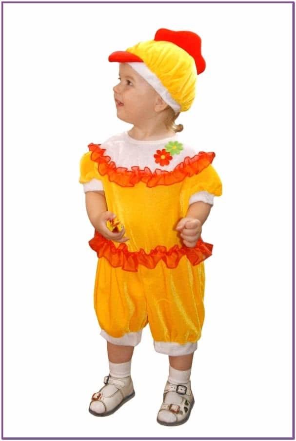 Детский костюм Малыша Цыпленка