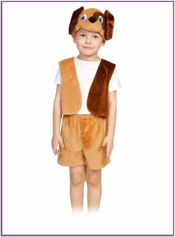 Детский костюм Милой Собаки