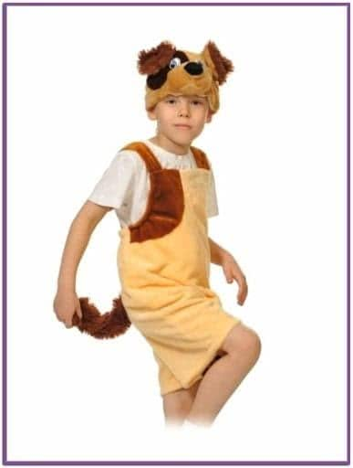 Детский костюм песик