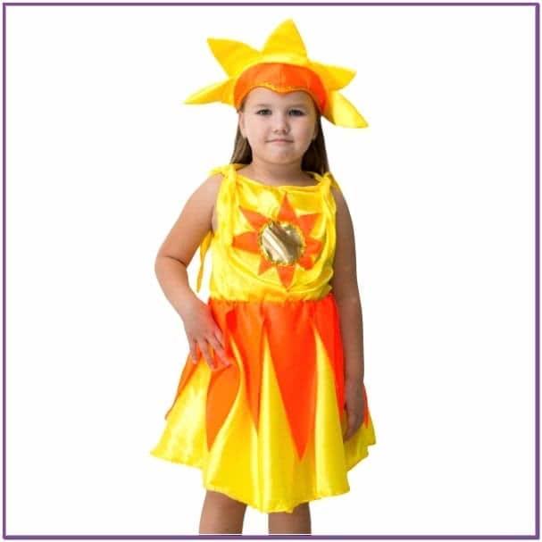 Детский костюм Солнышка