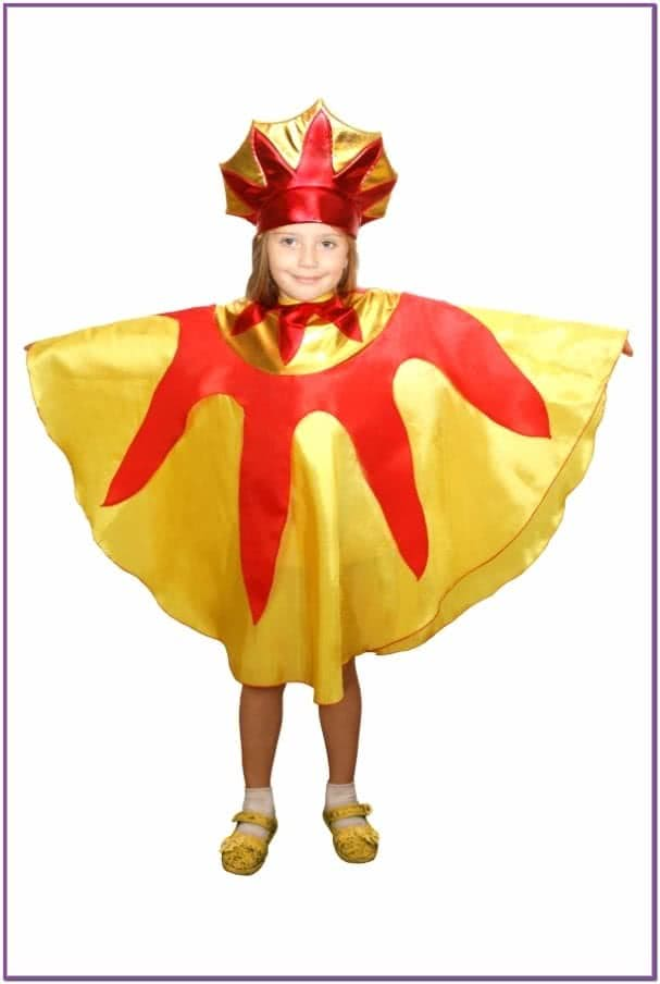 Детский костюм Солнышко