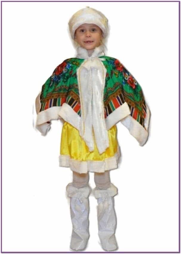 Детский костюм Сударыни