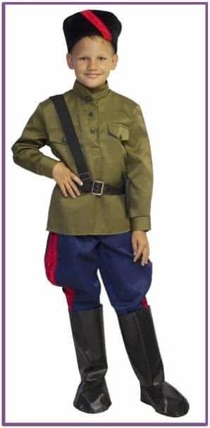Детский костюм Военного Казака