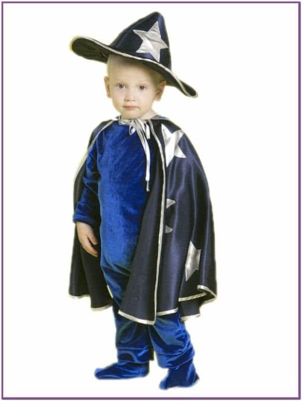 Детский костюм Звездного волшебника