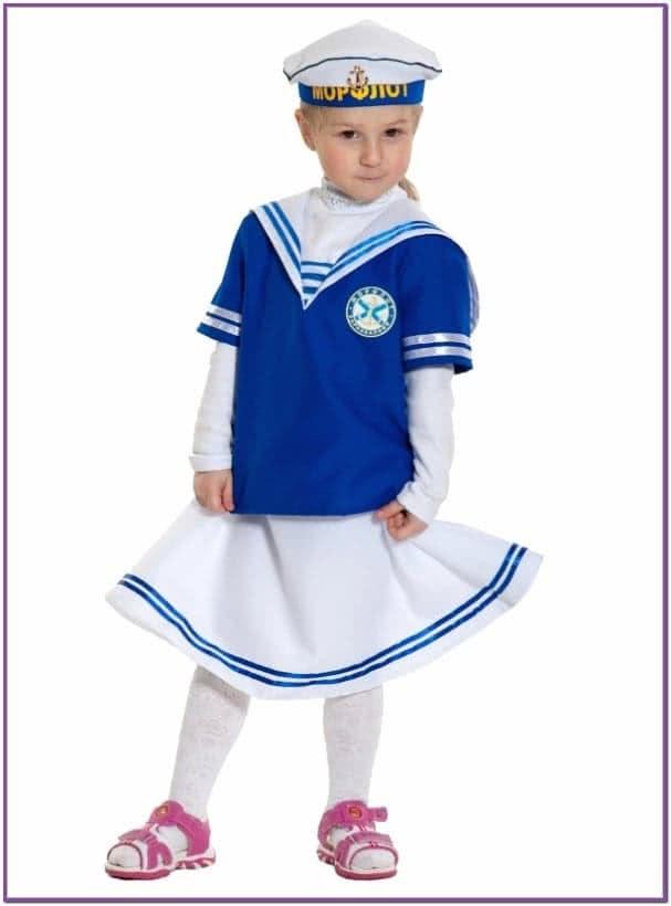 Детский синий костюм Морячки