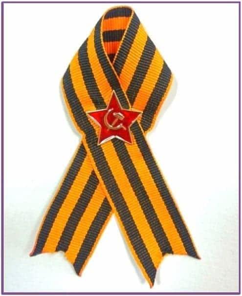 Георгиевская лента со значком