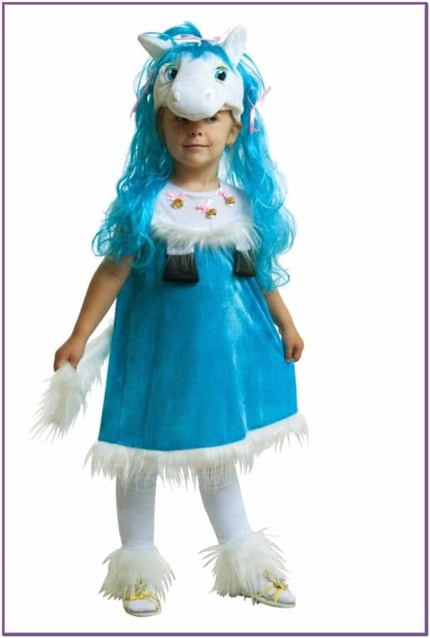 Голубой костюм маленькой лошадки