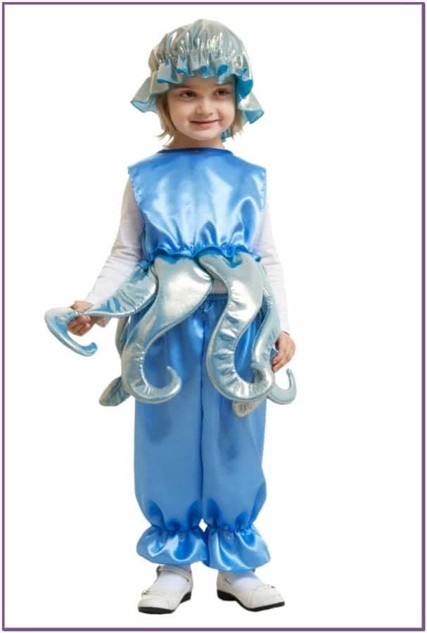 Голубой костюм осьминожки