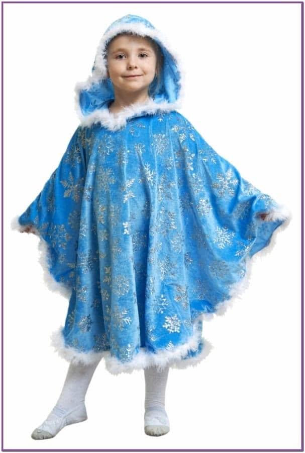 Голубой костюм Зимушки