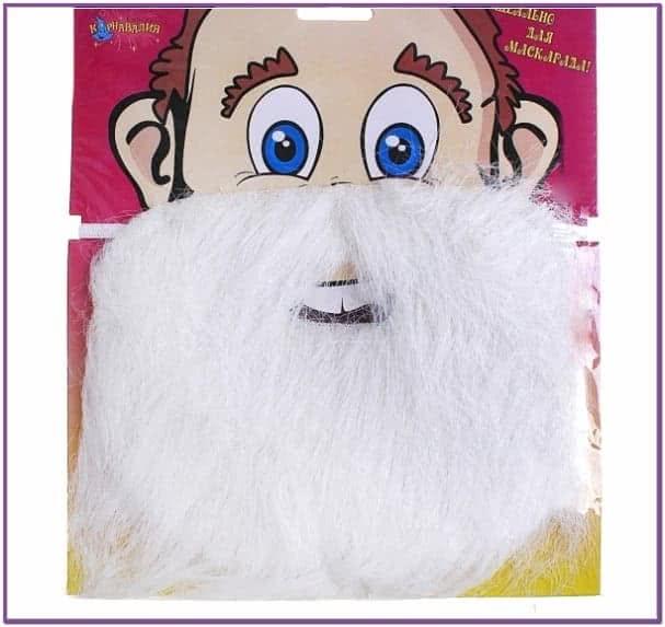 Карнавальная белая борода