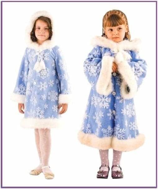 Карнавальный костюм Зимушка-зима