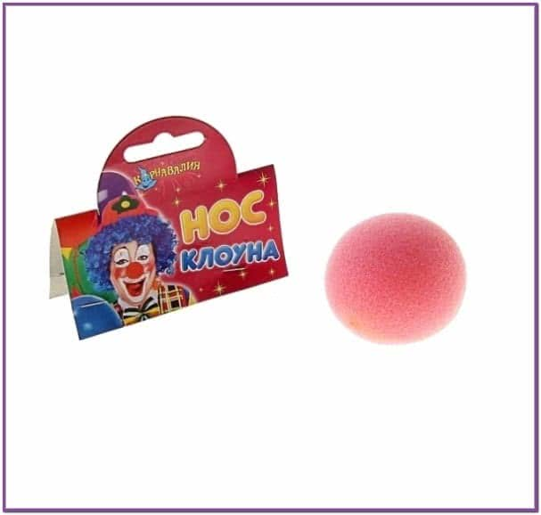 Клоунский нос розовый