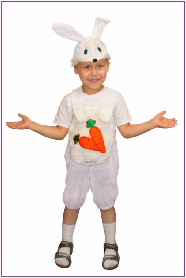 Костюм Белого зайчика с морковкой