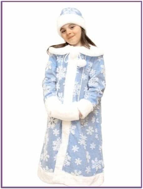 Меховой костюм девочки Снегурочки