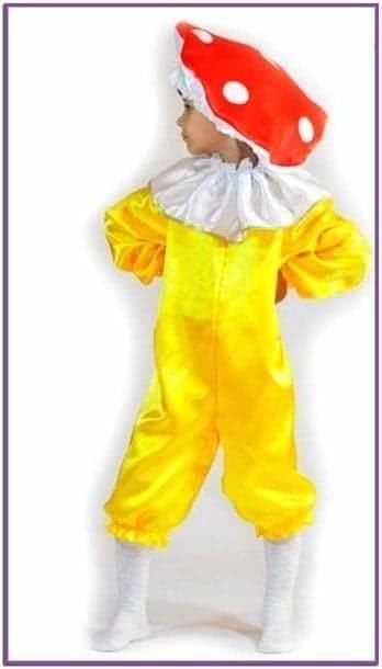 Желтый костюм Грибочек